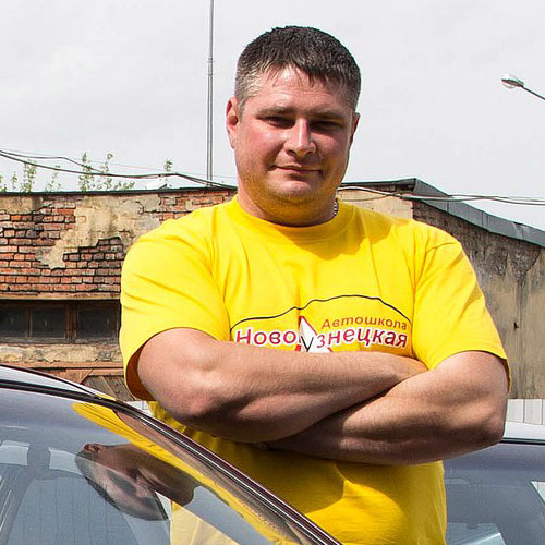 Кожухарь Кирилл Александрович