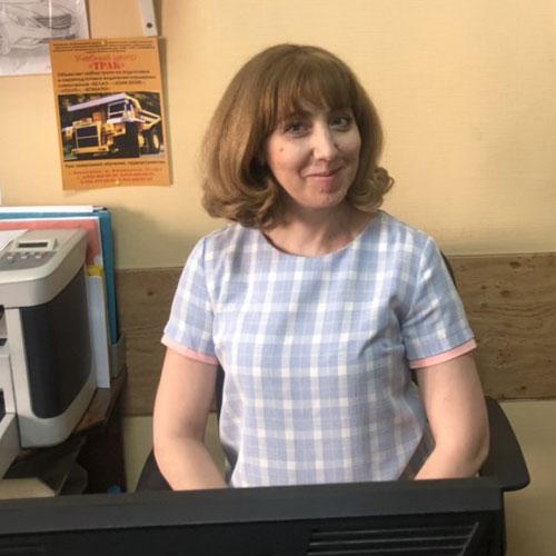 Лысенко Наталья Сергеевна