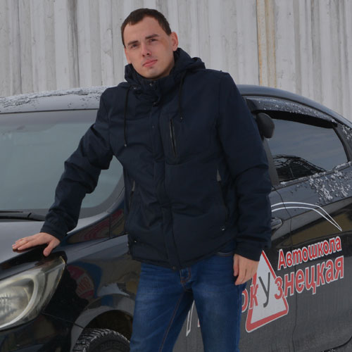 Павлов Кирилл Валерьевич