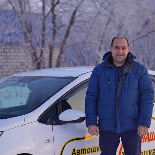 Мыльников Андрей Петрович