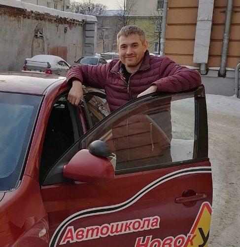 Зайнуллин Максим Рафаильевич