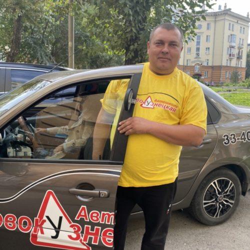 Кожухов Денис Александрович
