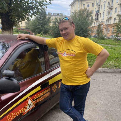 Загарских Фёдор Юрьевич